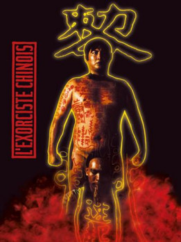 Exorciste chinois 1 (VOST)