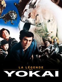 La légende des yokai - 1969 (VOST)