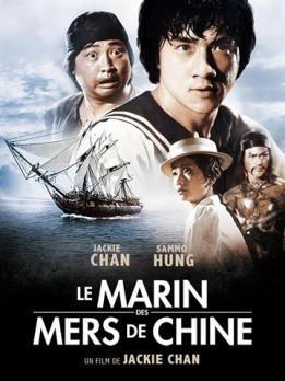 Le marin des mers de chine